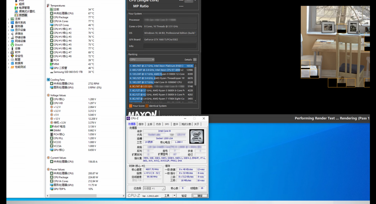 Intel-Core-i9-11900K-11th-Gen-Rocket-Lake-Desktop-CPU-Benchmark-Leak-_1.png